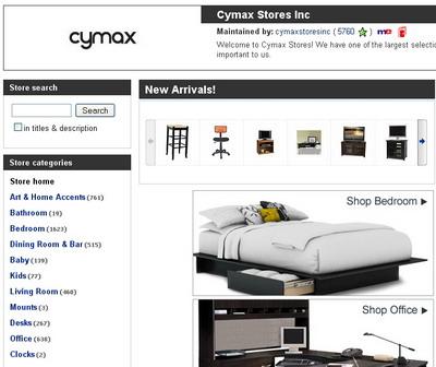 Cymax магазин
