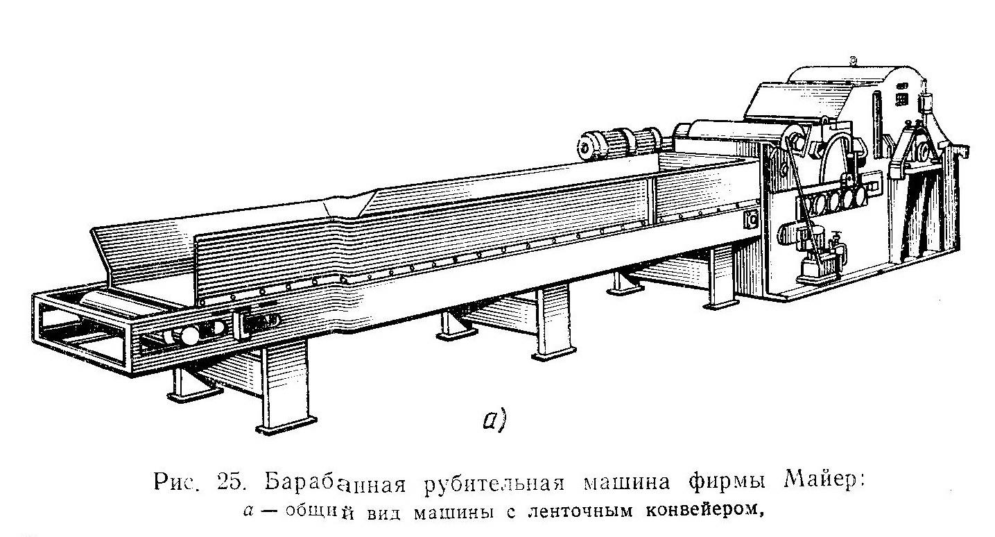 Рубительная машина фирмы Майер - Разное фото