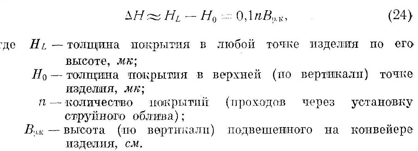 Формула - Разное фото