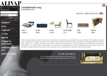 """Фото для """"Alivar - копирование моделей известных мастеров прошлого века, историческая мебель"""""""