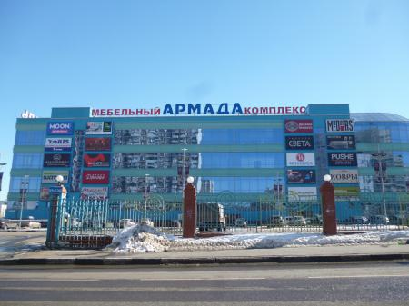 крупные мебельные центры в москве - Армада © www.mebelcompass.ru