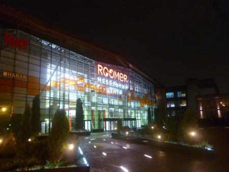 ТЦ ROOMER - крупные мебельные магазины